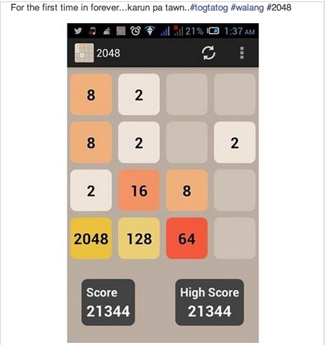 2048 winning moment