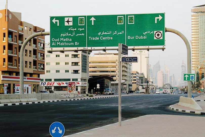 Bur Dubai Road Signs