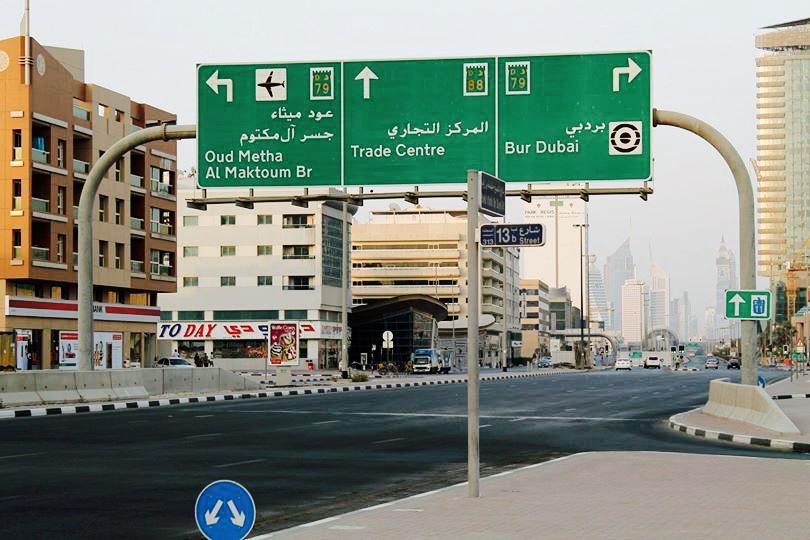 Bur Dubai Road Signs