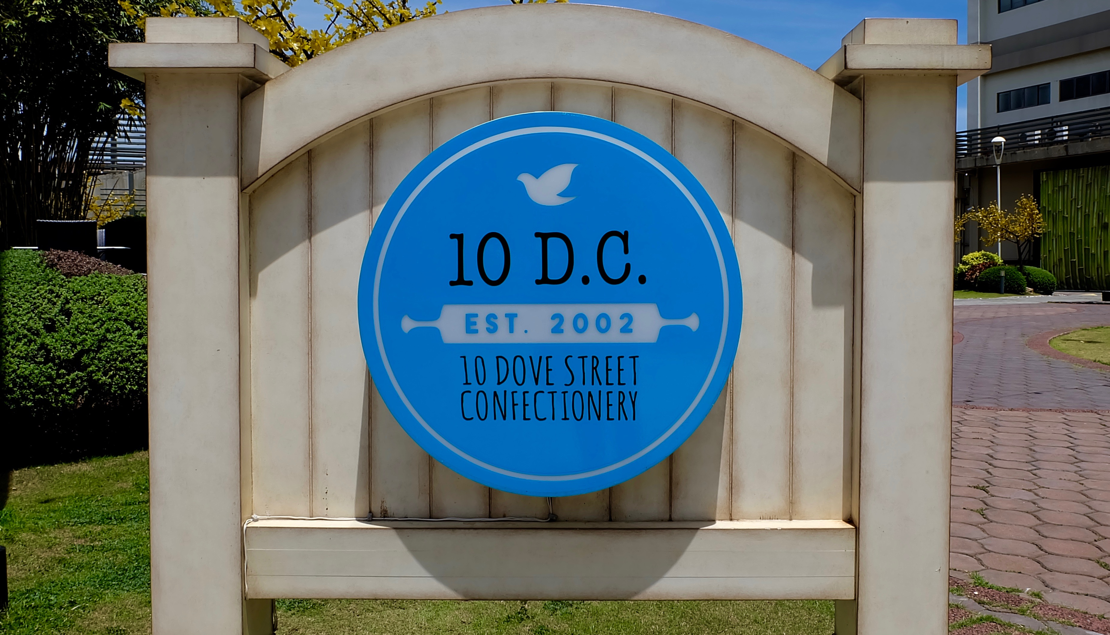 10-dove-street-confectionery