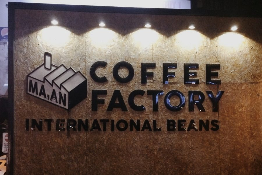 Ma'an Coffee Factory Facade