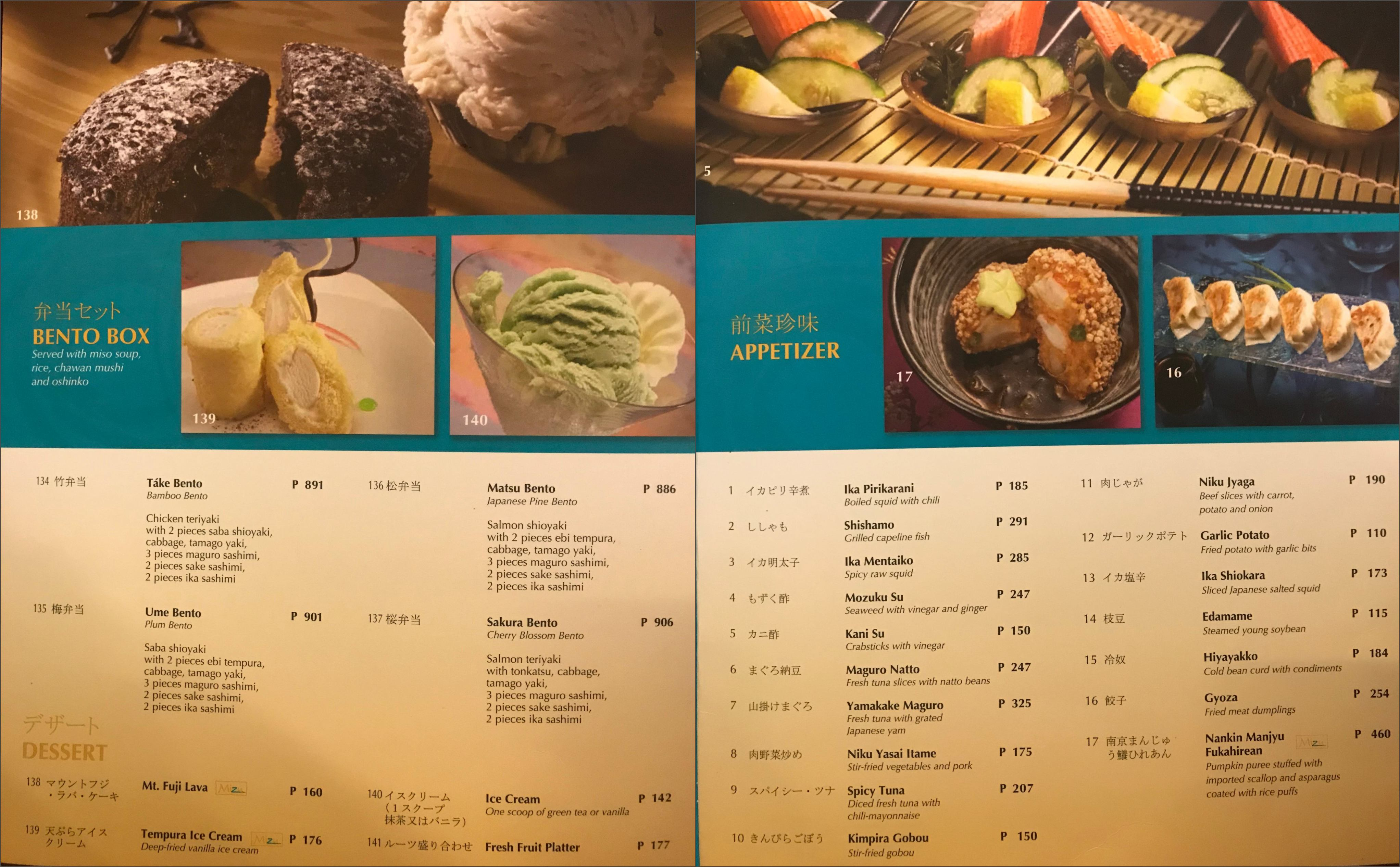 Mizu Bento Box and Appetizer