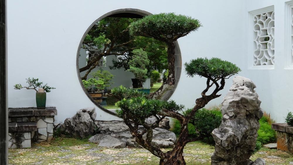 SG Bonsai Garden