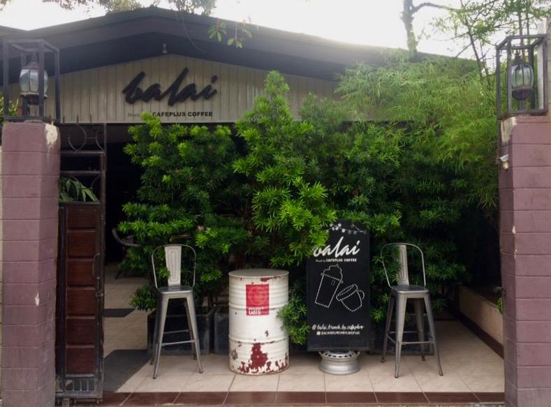 Balai Cafe+
