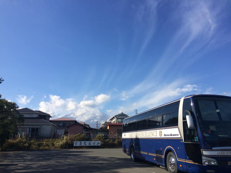 Mt Fuji Tour Bus